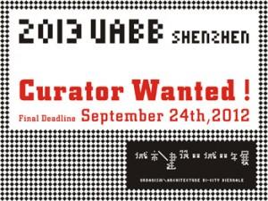 Shenzhen curator wanted