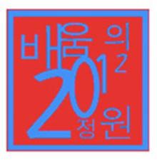Busan_Logo-2012