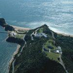 Benesse Art Site on Naoshima Island