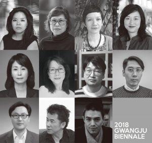 Gwangju Biennale 2018