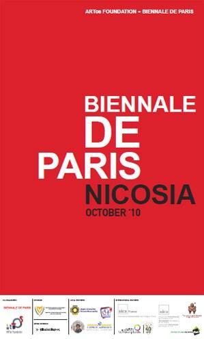 Biennale de Paris_Cyprus