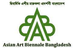 Asian Art Biennale