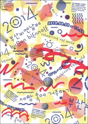 Busan_Biennale_2014_Poster