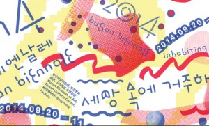 Busan 2014 quer