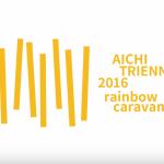 Aichi2016