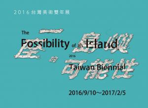 taiwan biennial