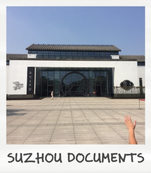 Suzhou Documents