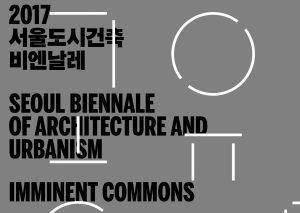 Seoul Biennale