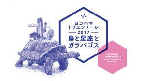 Yokohama Triennale artists