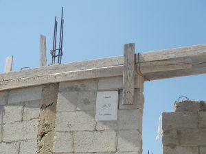 Sharjah Biennial Ramallah