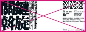 Asian Art Biennial