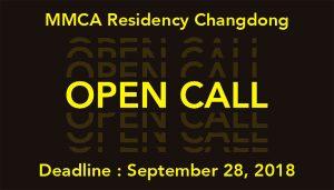 International Researcher Residency Program