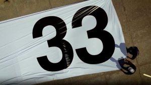 33rd Bienal