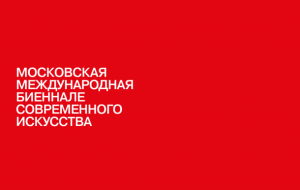 Moscow Biennale