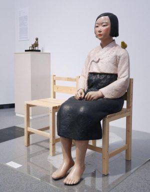 Aichi Triennale censorship