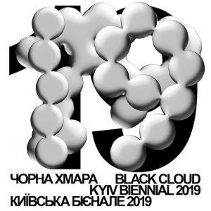 Kyiv Biennial 2019