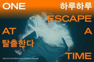 11th Seoul Mediacity Biennale