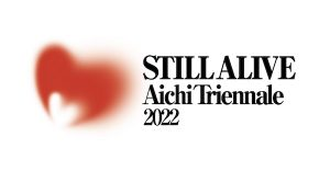 Aichi Triennale 2022