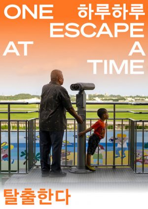 One Escape at a Time